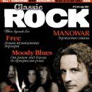 Joey DeMaio - Classic Rock Magazine Cover [Russia] (March 2007)