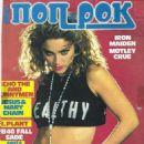 Madonna - 454 x 641
