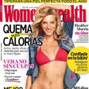 Heather Morris - Women's Health Magazine Cover [Mexico] (August 2011)
