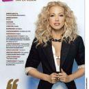Fanny Lu- TvyNovelas Magazine Mexico February 2013 - 454 x 636