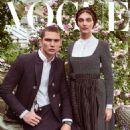 Deimante Misiunaite - Vogue Supplement Magazine Pictorial [Germany] (September 2018) - 454 x 557