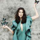 Maria Pellegrinelli - Amica Magazine Pictorial [Italy] (February 2013) - 454 x 593