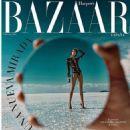 Harper's Bazaar Spain July 2019 - 454 x 568