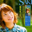 Saki Aibu - 454 x 666