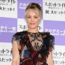 Rachel McAdams 'Spotlight' Premiere in Tokyo April 16, 2016 - 454 x 303