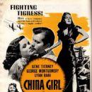 China Girl - Stardom Magazine Pictorial [United States] (February 1943) - 454 x 617