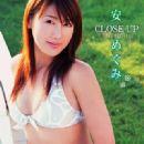 Megumi Yasu - 320 x 480