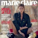 Marie Claire Italy April 2016 - 454 x 612