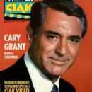 Cary Grant - Ciak Magazine Cover [Italy] (January 1987)