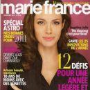 Angelina Jolie - 454 x 570