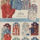 The Pajama Game.Original 1954 Broadway Cast Starring John Raitt,Janis Paige, - 236 x 322