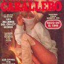 Monique St. Pierre - Playboy Magazine Cover [Mexico] (November 1978)