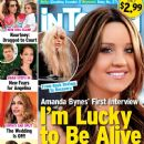 Amanda Bynes - In Touch Weekly Magazine Cover [United States] (23 December 2013)