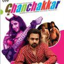 Ghanchakkar new 2013 posters featuring Emraan Hashmi And Vidya Balan - 454 x 616