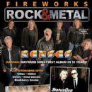Kansas - Fireworks Magazine Cover [United Kingdom] (December 2016)