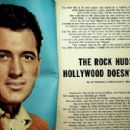 Rock Hudson - Movieland Magazine Pictorial [United States] (July 1960) - 454 x 306