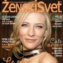 Cate Blanchett - 454 x 634