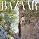 Cardi B – Harper's Bazaar US Magazine (March 2019) - 454 x 579