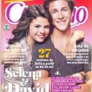 David Henrie, Selena Gomez, Selena Gomez, David Henrie, Wizards of Waverly Place - Capricho Magazine Cover [Brazil] (25 October 2009)