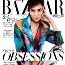 Tao Okamoto - Harper's Bazaar Magazine Cover [Singapore] (April 2016)