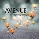 Avenue - The Lantern Festival