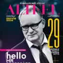 Stellan Skarsgård - Altfel Magazine Cover [Romania] (October 2015)