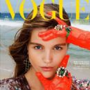 Vogue Brazil January 2019 - 454 x 601