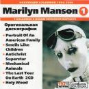 Marilyn Manson (1): 1994-2000