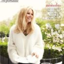 Gwyneth Paltrow - Vogue Belleza Magazine Pictorial [Spain] (November 2013)