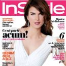 Monica Barladeanu InStyle Romania March 2012 - 454 x 567