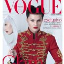 Vogue Brasil December 2016 - 454 x 567