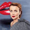 Katarzyna Zielinska - Skarb Magazine Pictorial [Poland] (March 2017) - 454 x 575