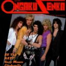 Stephen Pearcy, Warren Demartini, Juan Croucier, Bobby Blotzer, Robbin Crosby - Ongaku Senka Magazine Cover [Japan] (April 1987)