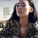 Vogue China July 2014