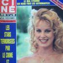 Dorothy Stratten - Cine Revue Magazine Cover [France] (9 April 1981)