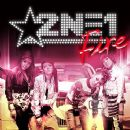 2NE1 songs