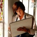 Pictures from the first episode of Love Rain 2012 - 454 x 340