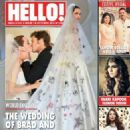 Angelina Jolie, Brad Pitt - Hello! Magazine Cover [India] (October 2014)