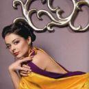 Marina Aleksandrova - Atmosfera Magazine Pictorial [Russia] (March 2010) - 454 x 634