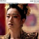 Gong Li as the Empress. Photo by: Ms. Bai Xiaoyan © Film Partner International Inc. Courtesy of Sony Pictures Classics, all right reserved.