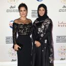Salma Hayek Ajyal Youth Film Festival 2014 In Doha