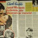 Clark Gable - Retro Magazine Pictorial [Poland] (June 2015) - 454 x 313