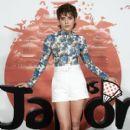 Maria Leon-  'Los Japon' Madrid Photocall - 400 x 600