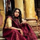 Begum Jaan - Movie Stills - 454 x 302