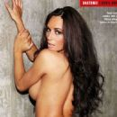 Rosie Roff - FHM Magazine Pictorial [Czech Republic] (September 2012) - 454 x 741