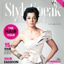 Mugdha Godse - Style Speak Magazine Pictorial [India] (April 2012)