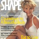 Kimberly Foster - Shape Magazine Cover [United States] (April 1991)