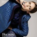 Sophie Srej - Vogue Magazine Pictorial [Netherlands] (October 2013) - 386 x 500