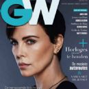 Charlize Theron – Gentlemens Watch Magazine (July 2020 issue)