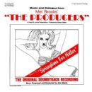 The Producers - Bernie Allen - 454 x 454